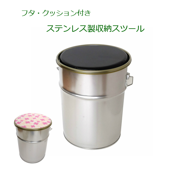 stainless-pail